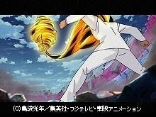 #138 決闘!サニーVSトミーロッド