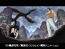 """#142 史上最大の敵!""""ジョア""""出現!!"""