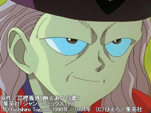 第9話『幻海の継承者トーナメント開始』