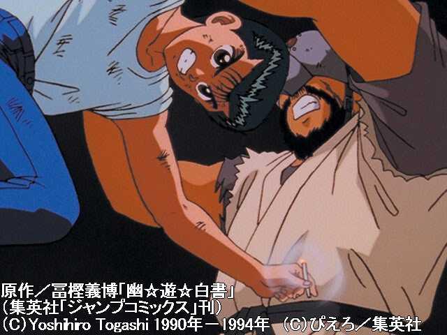 第11話『幽助苦戦!傷だらけの反撃!!』