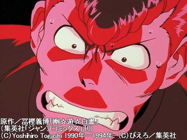 第16話『伸びよ霊剣!桑原・男の勝負』