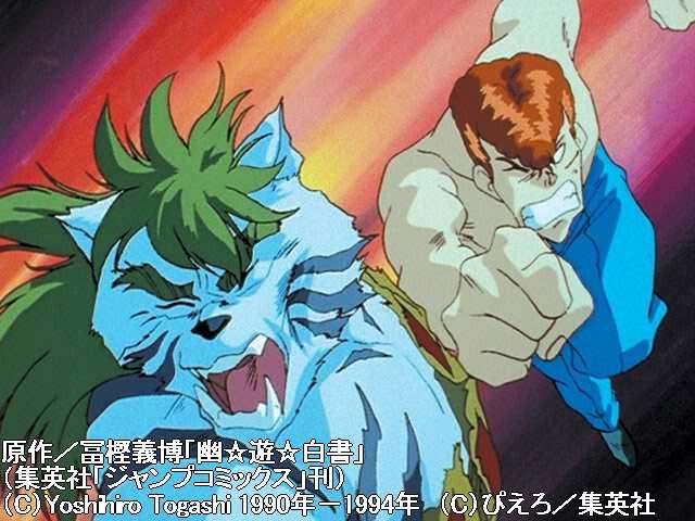 第17話『白虎・地獄の雄叫び』