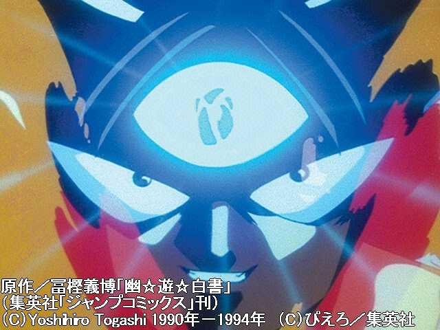 第30話『未完の奥義・炎殺黒龍波』