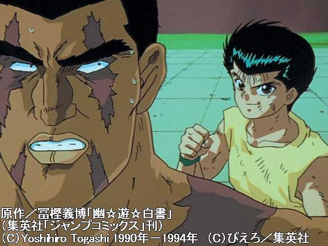 第39話『粉砕!幽助怒りの鉄拳』