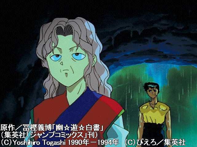 第44話『幻海からの最大の試練』