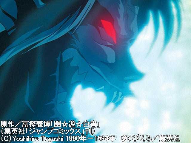 第46話『戦慄!黒桃太郎の変身』