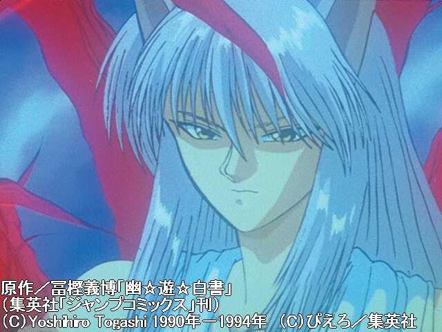 第47話『伝説の盗賊!妖狐・蔵馬』