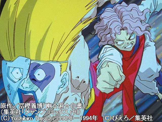 第50話『魔闘家・鈴木の挑戦!』