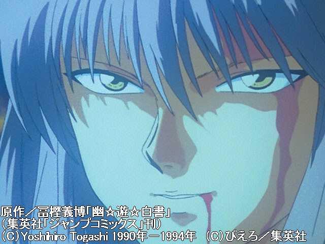 第55話『爆烈!目覚めた妖狐』