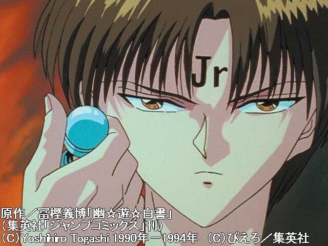 第87話『コエンマ・覚悟の魔封環!』