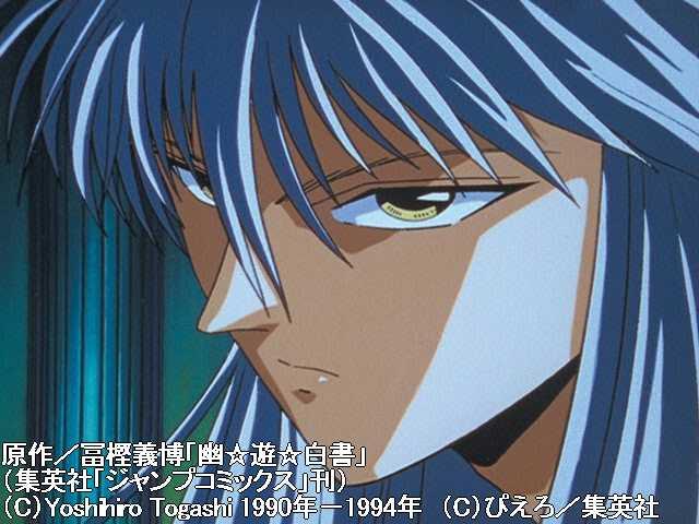 第102話『妖狐変化!忍び寄る殺意』