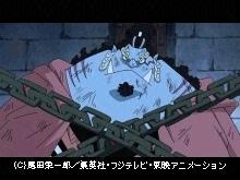 #430 囚われの王下七武海!海侠のジンベエ