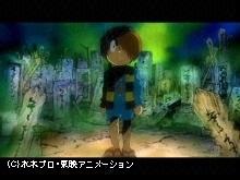 【無料】#1 妖怪の棲む街