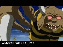 #14 鬼太郎死す!?牛鬼復活