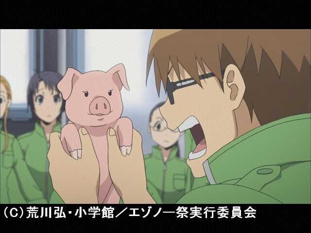 #3 八軒、豚丼と出会う