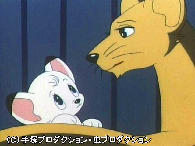 【無料】#1 行けパンジャの子
