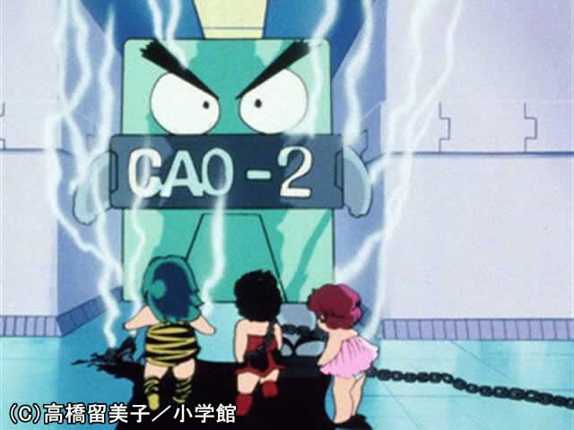 #85 惑星教師 CAO-2の復讐