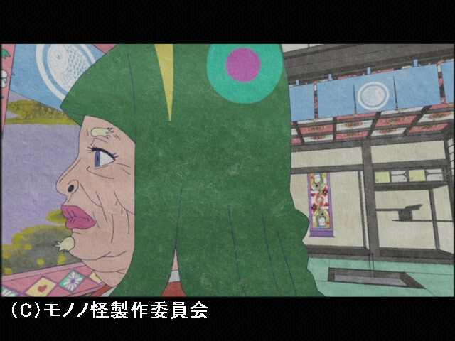 #3 海坊主 序ノ幕
