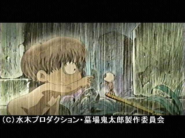 【無料】#1 鬼太郎誕生