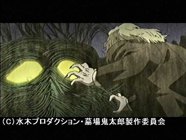 #2 夜叉 対 ドラキュラ四世