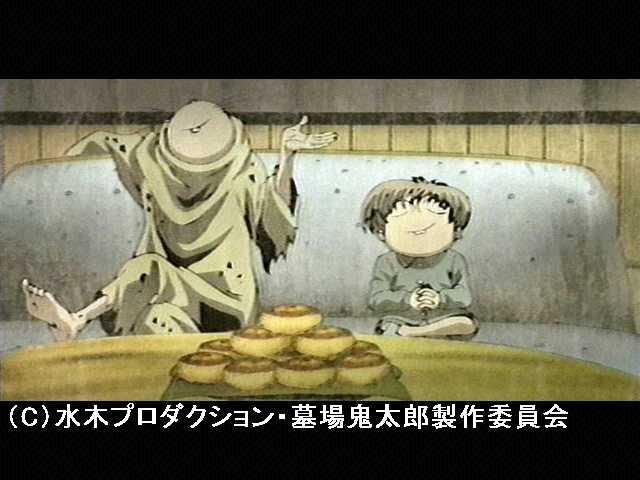 #5 ニセ鬼太郎