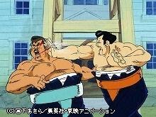 #6 大相撲男塾場所 おちこぼれ椿山VS鬼横綱
