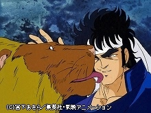 #8 男塾サファリパークに行く 百獣の王はオレ達だ!…