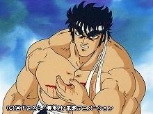 #16 総力決戦ラグビー 桃、友の涙を背負って走れ!!