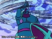 #14 怒れ!眠れる巨人スパルタン