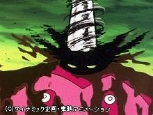 #17 地底機械獣ホルゾンV3