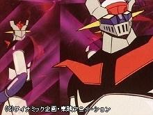 #35 死神機械獣デスマの猛襲!!