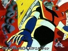 #42 魔の指令!!空陸集中攻撃!!