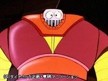 #48 ボスロボット戦闘開始!!