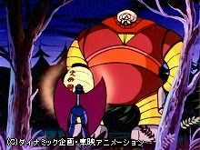 #53 二段変身!!めくらまし機械獣