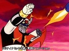 #54 炸裂!!強力ロケットパンチ!!