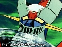 #60 マジンガーZ秘密兵器発射!!