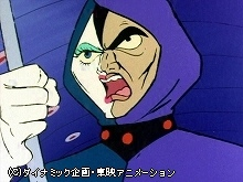 #78 あしゅら男爵太平洋に散る!!