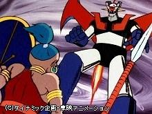 #87 爆死!!恐怖のピグマン子爵!!