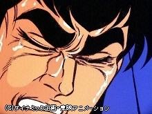 #6 地獄におちた剣鉄也