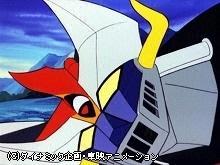 #10 危うしマジンガー!!移動する発狂地帯!!