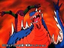 #18 黒い罠!ドッキング戦闘獣!!