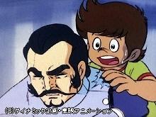 #26 幻の父!!兜博士の秘密!!