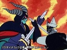 #31 死闘!!暗黒大将軍の最後!!