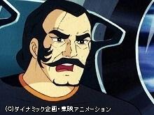 #44 怒りの大逆襲!!火山島基地爆破!!