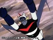 #47 必殺!!超高速グレート・ブースター