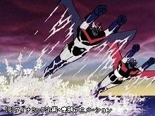 #53 偉大な勇者!!ファイト鉄也・ダッシュ甲児!!