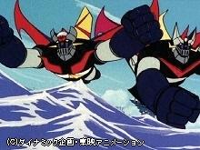 #55 明日なき総力戦!!鉄也・甲児を地獄へ送れ!!