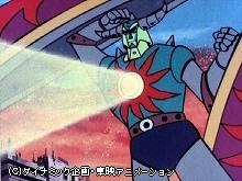 #13 狙われたグレンダイザー