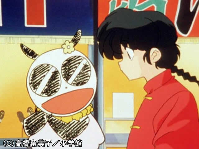 #125 らくがきパンダの呪い