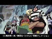 #485 ケジメをつける 白ひげVS黒ひげ海賊団